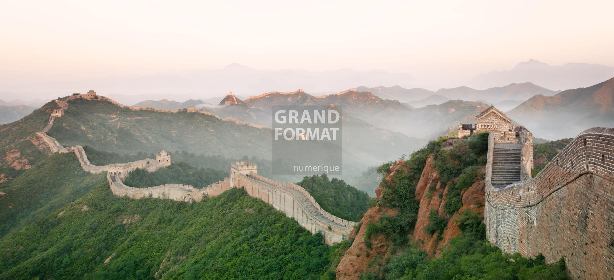 Chine, muraille photo impression et toile